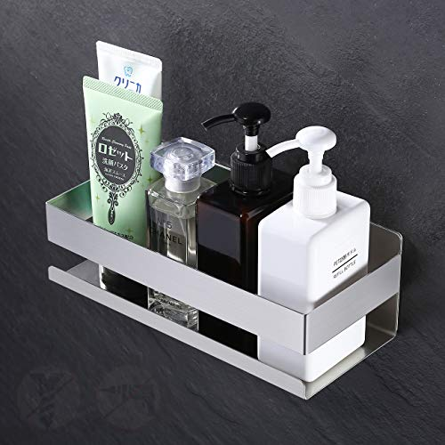 Amazon Brand - Umi Estanteria Ducha Adhesivo Estante Baño A
