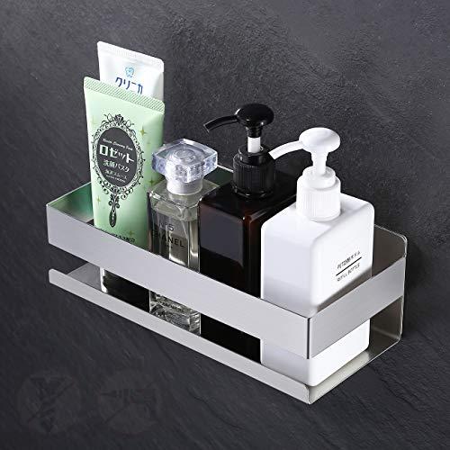 Umi. von Amazon Duschregal Wandregal Duschablage ohne bohren Badregal SUS304 Edelstahl Badezimmer Regal Halterung Dusche Aufbewahrung Gebürstet, BSC205S23B-2