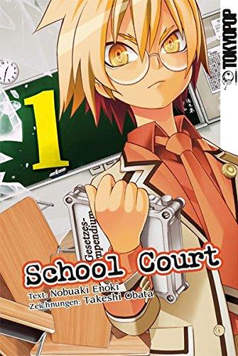 School Court 01: Der Mordfall des zerstückelten Suzuki