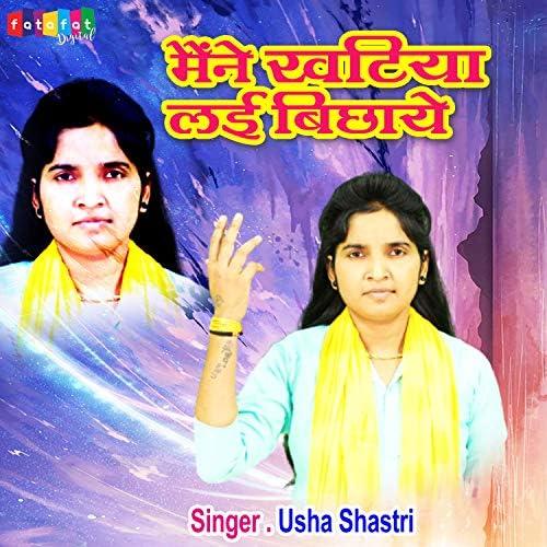 Usha Shastri