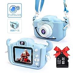 子供用カメラ,TONDOZENキッズカメラ キッズデジカメ 2000万画素 1080P 高画質動画 トイカメラ USB充電 デュアルレンズ 自撮可能 2.0インチIPS画面 4倍ズーム 子供の日 誕生日プレゼント 日本語説明書付き 大容量32G SDカード付き(ブルー)