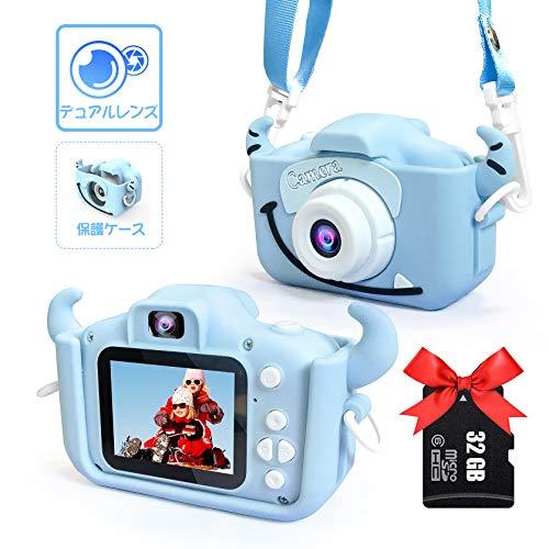 子供用カメラ,TONDOZENキッズカメラ キッズデジカメ 2000万画素 1080P 高画質動画 トイカメラ USB充電 デュアルレンズ 自撮可能 2.0インチIPS画面 4倍ズーム 子供の日 誕生日プレゼント 日本語説明書付き 大容量32G SDカード