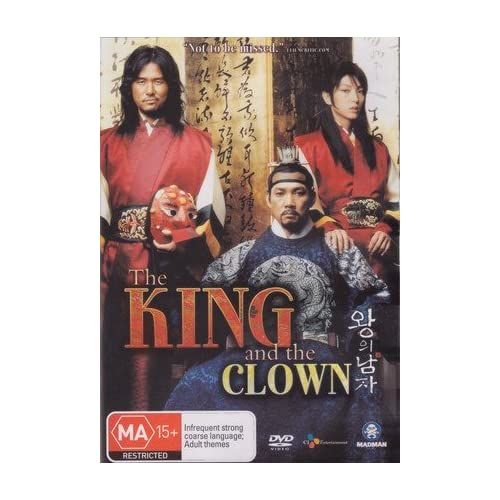 The King and the Clown ( Wang-ui namja ) ( King and His Men ) [ Origine Australiano, Nessuna Lingua Italiana ]