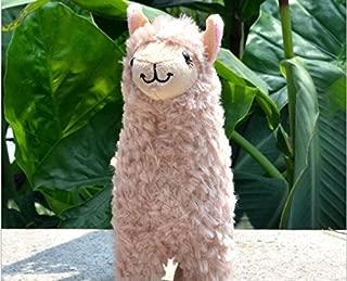 S-LOVE Cute Alpaca Llama Plush Toy Animal Children Doll 23cm High Grey