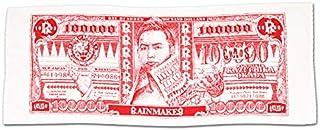 オカダ・カズチカ レインメーカードル バスタオル(2020)
