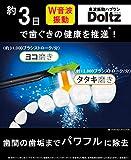 パナソニック 電動歯ブラシ ドルツ ピンク EW-DP34-P