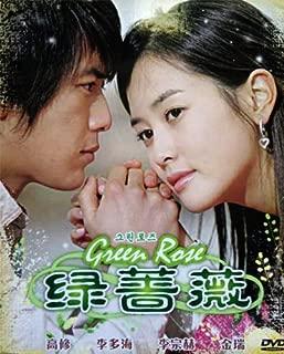 green rose korean drama