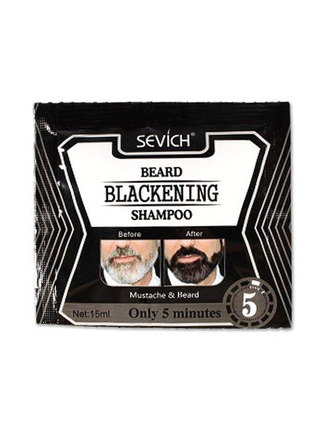 友だち判読できない表面15mlひげシャンプー黒ひげシャンプーひげ液体染料天然ひげ男性用ひげケア