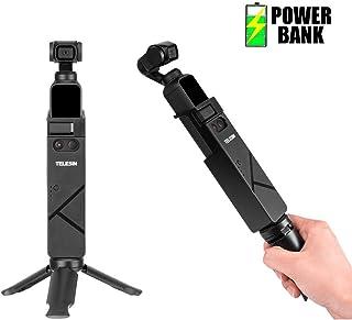 vhbw 1x Li-Polymer Batteria 980mAh per Fotocamera Videocamera DJI Osmo HB01-522365. Osmo Handheld 4K Camera sostituisce HB01 11.1V