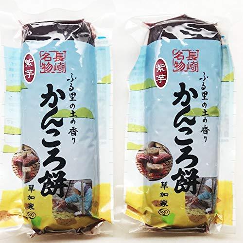 かんころ餅 紫芋 2本 無添加 長崎県産