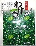 わけぎ 2.8g(0.2gx14袋)×5袋