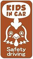 imoninn KIDS in car ステッカー 【マグネットタイプ】 No.69 ニワトリさん (茶色)
