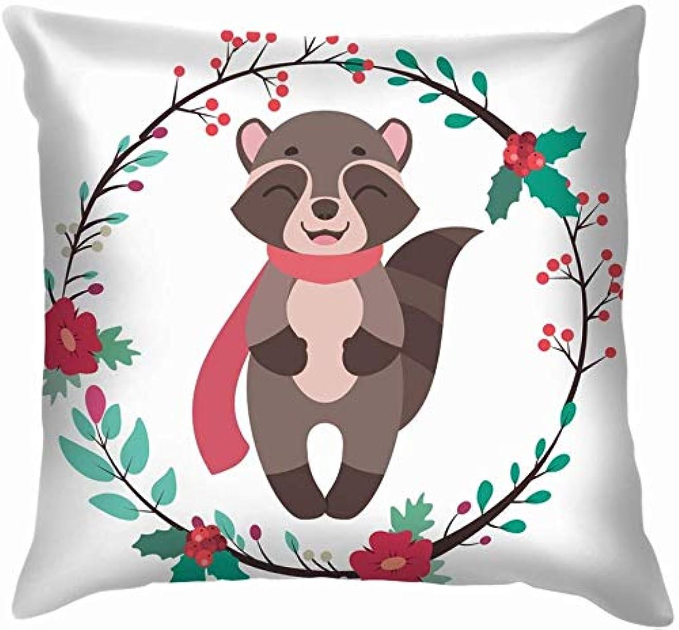 永遠のファイナンスミットジョリーアライグマ花フレーム動物野生動物動物の休日スロー枕カバーホームソファクッションカバー枕ギフト45x45 cm