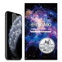 【銀イオン Ag+ 配合】BEGALO 抗菌ガラスフィルム 5.8インチ for【 iPhone 11 Pro/iPhone X/iPhone XS 】 保護フィルム 高透過率 指紋防止 高感度タッチ 3Dtouch対応 2.5Dラウンドエッジ加工 極薄 0.33mm(1枚入り)