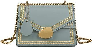 Khouses Women's fashion lock small square bag casual retro shoulder bag dinner messenger bag (Color : Green, Size : 18 * 20 * 9cm)