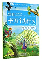 Hundred Thousand Whys for Children (The Birds and Insects)