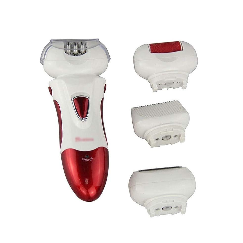 交差点完全に乾く五全身使用のための有料脱毛、女性コードレス携帯用電気脱毛脱毛器多機能4 1回の脱毛で、シェービング、研削足 (Color : Red)
