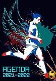 Agenda 2021-2022: Diario escolar dedicado a los fanáticos del fútbol y estudiantes de fútbol | muy bonita cubierta | 17 x 25 cm