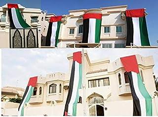 علم الامارات مقاس كبير لتزيين المباني احتفالات العيد الوطني يوم العلم
