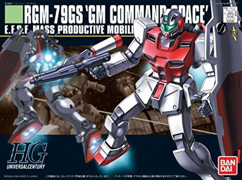 Bandai Hobby HGUC 1/144 #51 GM Space Command Gundam 0080' Model Kit