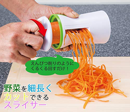 コモライフ『うずまき野菜カッター』