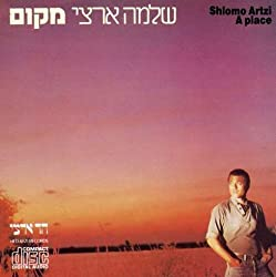 Place by Artzi, Shlomo (1998-01-01)