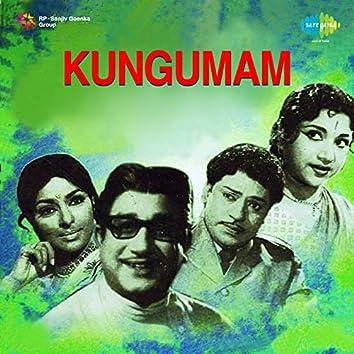 Kungumam (Original Motion Picture Soundtrack)