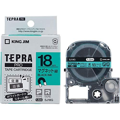 テプラ PRO用テープカートリッジ マグネットテープ 緑 SJ18G [黒文字 18mm×1.5m]