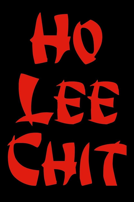 統計あたたかい買うHo Lee Chit: Blank Lined Notebook Journal Diary Composition Notepad 120 Pages 6x9 Paperback ( White Elephant Gag Gift ) Red Black
