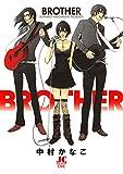 BROTHER (ジュディーコミックス)