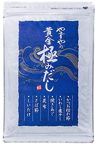 【やずや公式】黄金極みだし 8g×30小袋入り だし かつお節 枯れ節 グルタミン イノシン コク 調味料