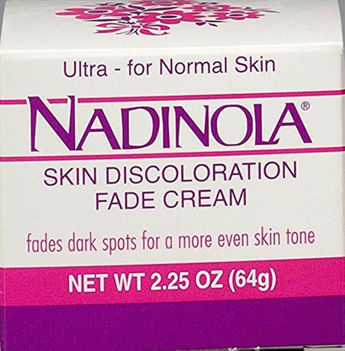 取るに足らない金貸し変形Nadinola Discoloration Fade Cream 2.25oz Normal Skin (並行輸入品)