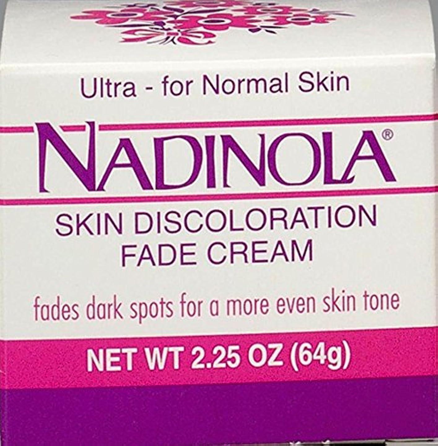 敵意もろい葉っぱNadinola Discoloration Fade Cream 2.25oz Normal Skin (並行輸入品)