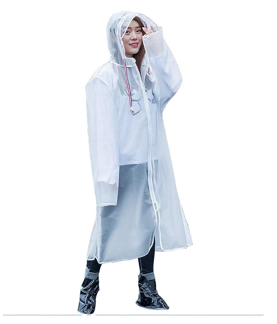 罹患率なんでも煙突レインコート レディース メンズ 男女兼用 Fanyueng カッパ レディース ロング ポンチョ 雨具 自転車 オートバイ 通学兼用 収納袋付き 防風 防水 防雪