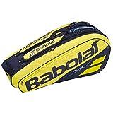 バボラ(Babolat) 硬式テニス ラケットケース HOLDER X6 (ラケット6本収納可能) [日本正規品] BB751182