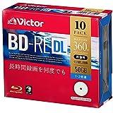 ビクター(Victor) くり返し録画用 BD-RE DL VBE260NP10J1 (片面2層/1-2倍速/10枚)