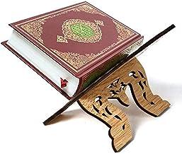 Kuran Koran Koran Święty stojak na książkę, drewniana plakietka Islam Eid Ramadan Mubarak dekoracja