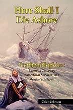 يكون هنا I Die ashore