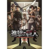 Haushele OFD Poster Anime Größe Haikyuu Bungou Stray Dogs