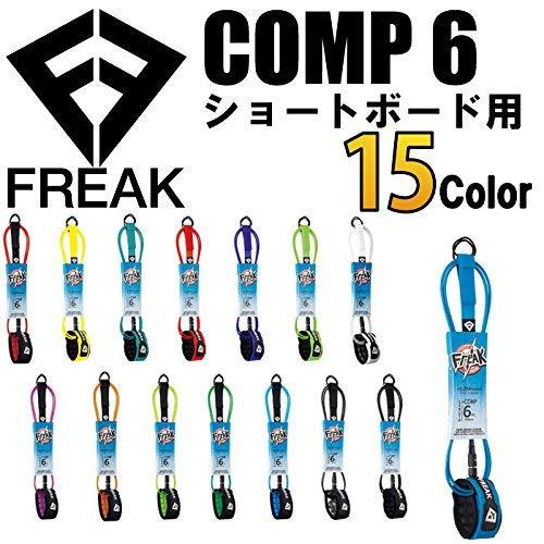 FREAK(フリーク)『COMP 6』