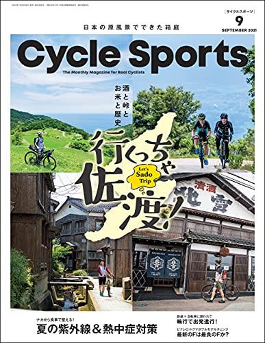 CYCLE SPORTS (サイクルスポーツ) 2021年 9月号 [雑誌]