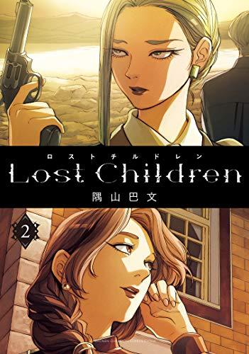 Lost Children 2 (2) _0
