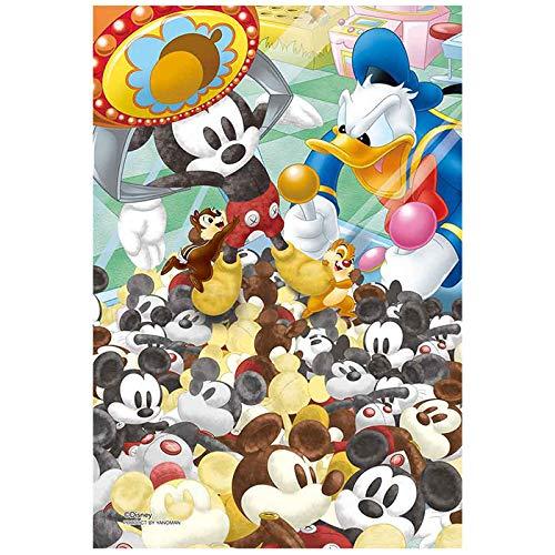 クレーンゲーム・バトル ディズニー Disney ジグソーパズル 70ピース プリズムプチ ジグソー パズル Puzzle クリア ピース ギフト プレゼント 誕生日プレゼント 贈り物 誕生日 クリスマス ステイホーム おうち時間 お家 アート イラスト