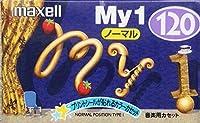 maxell NORMAL My1 120 録音用カセットテープ120分