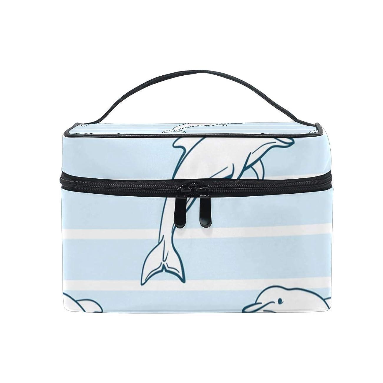 バングスパイ意見メイクボックス イルカ海柄 化粧ポーチ 化粧品 化粧道具 小物入れ メイクブラシバッグ 大容量 旅行用 収納ケース