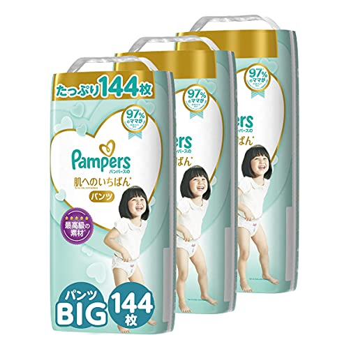 [Amazon.co.jp Exclusive] Pampers Diaper Pants, Best for Skin, Big (26.5 - 22 kg), 48 Sheets x 3 Packs