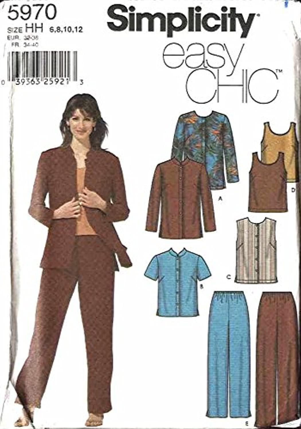 Simplicity 5970 Sewing Pattern Misses Jacket Vest Top Pants Size 6 - 8 - 10 - 12 - Bust 30 1/2 - 31 1/2- 32 1/2 - 34
