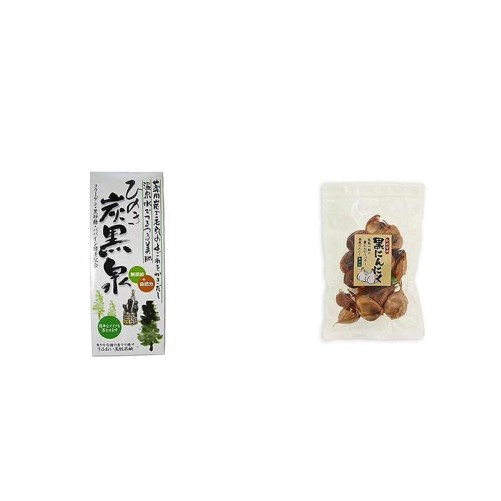 通りペレット迷惑[2点セット] ひのき炭黒泉 箱入り(75g×3)?熟成発酵 黒にんにく(120g)