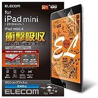 エレコム iPad mini (2019)、iPad mini 4 (2015) フィルム 衝撃吸収 反射防止 TB-A19SFLFPN