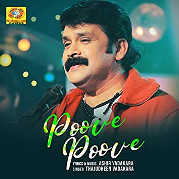 """Poove Poove (From """"Payyans"""")"""